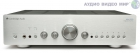 Стерео усилители Cambridge Audio Azur 651A