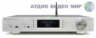 Сетевой плеер Cambridge Audio Stream Magic 6 Silver