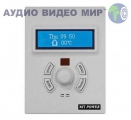 Система мультирум MT-Power MBS-KB