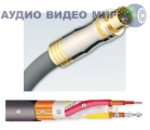 Аудио кабель Real Cable AVS series SV2 бухтовый