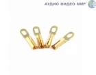 Tonar Gold Plate Terminal PIN Plugs