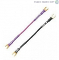 XLO Bi-Wire Jumper Cable Set U–JS