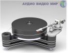 Шасси Clearaudio Innovation TT 027