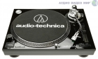 Audio-Technica AT-LP120USBC Gloss Black