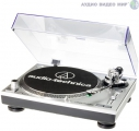 Audio-Technica AT-LP120USBC Silver
