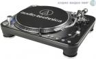 Audio-Technica AT-LP1240USB Gloss black