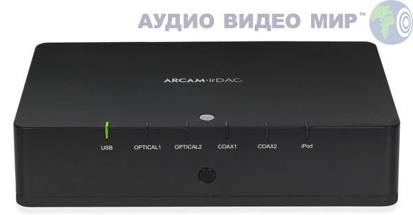 arcam ЦАП Arcam IrDAC II Black
