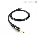 Оптический кабель Chord Optichord Minijack To Toslink Optical 1m