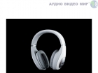 Наушники Klipsch Status Over-Ear White