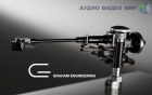 Тонарм Graham Phantom II Supreme Tonearm 9 length