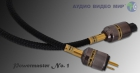 Силовой кабель HB Cable Design Powermaster № 1 2m