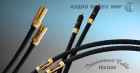 Силовой кабель HB Cable Design Horizon USA-standard 1.5m