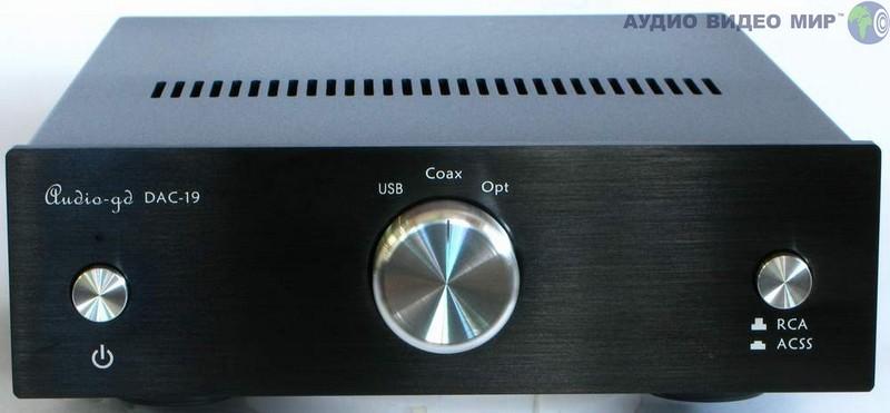 audio-gd ЦАП Audio-GD DAC-19
