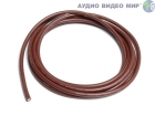 Межблочный кабель Neotech NESW-5001 UPOFC subwoofer cable нарезка