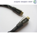 HDMI кабель HiDiamond HDMI BIG 0.5 m