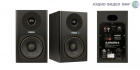 Акустика Fostex PM0.4C Black