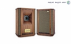 Акустика Tannoy Westminster GR Walnut