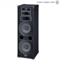 Акустика Magnat Mac Audio Soundforce 2300