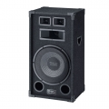 Акустика Magnat Mac Audio Soundforce 1300
