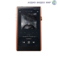 Аудиоплеер Astell&Kern A&ultima SP1000 Copper CN