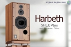 Акустика Harbeth Super HL5 Plus 40th Anniversary Edition