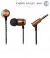 Наушники SoundMagic E50C Black Gold