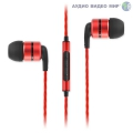 Наушники SoundMagic E80C Black Red