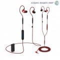Наушники SoundMagic ST30 Black Red