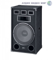 Акустика Mac Audio Soundforce 3800 Black