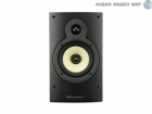 Акустика Wharfedale Crystal CR4.2 Black Wood