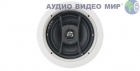 Акустика Russound 7C72 In-ceiling 85 W