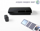 Датчик Bang & Olufsen External IR Receiver EU Black
