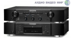 Стерео комплект Marantz PM6005 Black+Marantz CD6005 Black