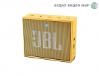 Акустика JBL Go Yellow