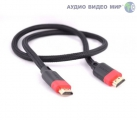 HDMI кабель Mt-Power HDMI  2.0 medium 0.8m