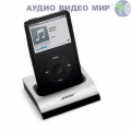 I-Pod Bose iPod connect Kit Silver