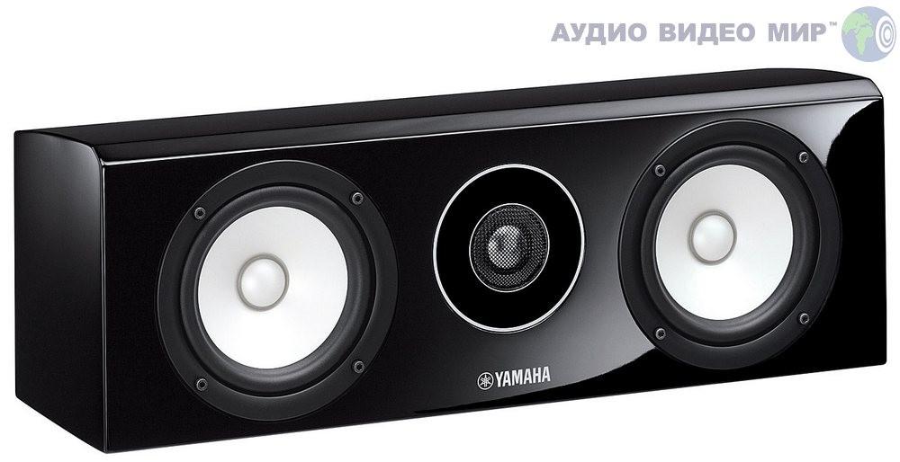 Yamaha NS-C700